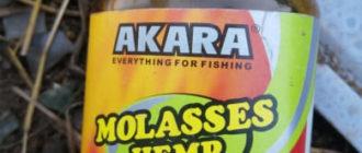 Меласса для рыбалки